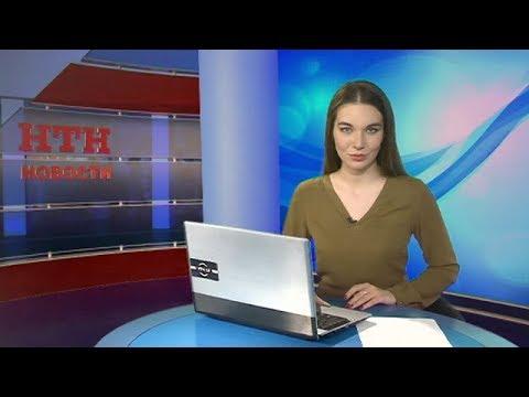 Независимые СМИ уверены: власть им угрожает // Новости «НТН24»