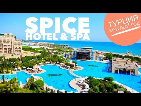 Турция отель Spice Hotel & Spa Belek отдых лучшие отели Турции 2020 все включено