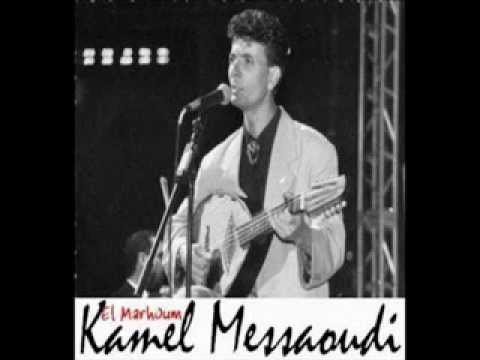 music kamal messaoudi