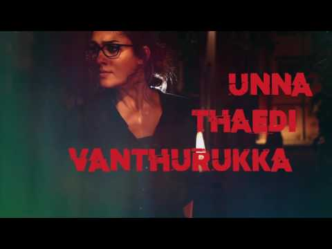 Dora   Ra Ra Ra Tamil Making Lyric Video   Nayanthara   Vivek   Mervin
