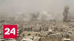 Война в Сирии: финал появился на горизонте - Россия 24