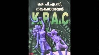 Madhurikkum Ormakale - KPAC Drama Songs