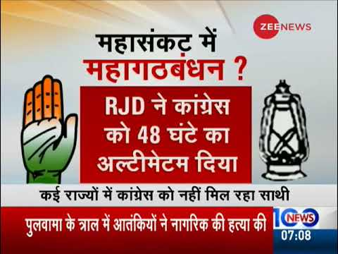 Morning Breaking: No place for Congress in SP-BSP alliance in Uttar Pradesh Mp3