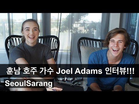Joel Adams Interview! - Please Don't Go