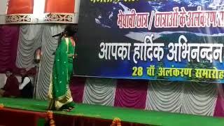 Stej program from rampur