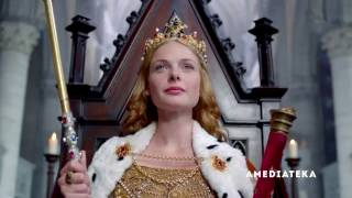 Белая Принцесса 1 сезон  2017
