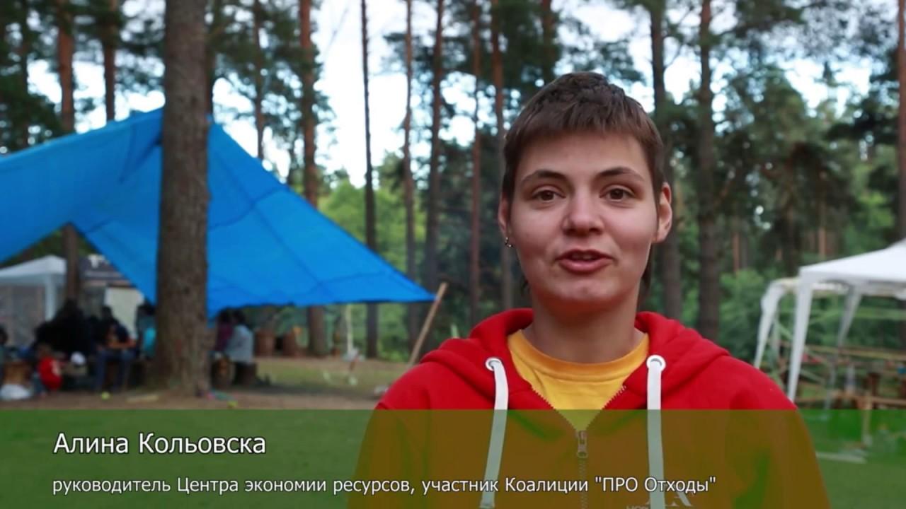 Это рассказ в лагере 18 фотография