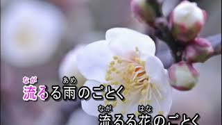 春よ、来い 松任谷由実.