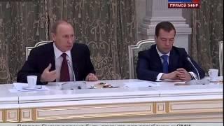 Путин: СССР=Россия