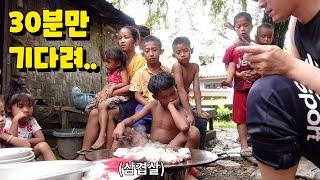 난생 처음 삼겹살을 구워 먹는 라오스 시골 아이들 | …