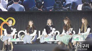 본인들의 문화영웅 소개 영상에 대한 ITZY(있지)(예…