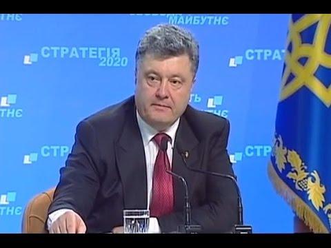 Никакого закона об особом статусе Донбасса не существует