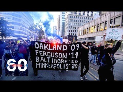 Протесты и беспорядки: реакция в США и мире на гибель Джорджа Флойда. 60 минут от 03.06.20