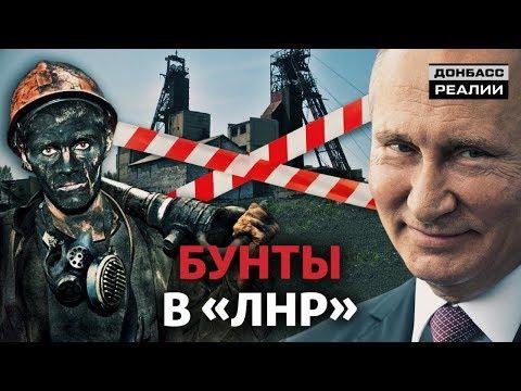 Россия заставила боевиков