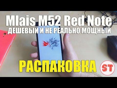 Mlais M52 Red Note - дешевый 8 ядерный 64 битный смартфон на Android 5