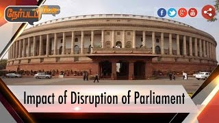 Nerpada Pesu 21-11-2016 Impact of Disruption of Parliament – Puthiya Thalaimurai tv Show
