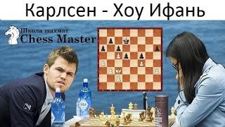 видео Чемпионы мира по шахматам