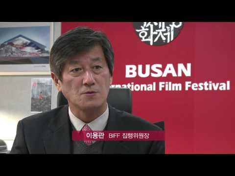 Mini Documentary of BIFF (Korean version)