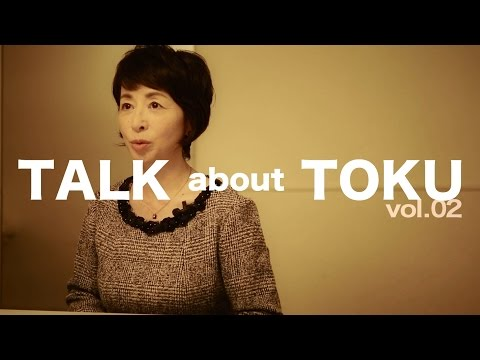 【イージスアショア】阿川佐和子「使う事無いっしょ」「北朝鮮がドッカンやった時だって使ってない」