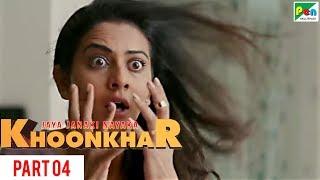 Jaya Janaki Nayaka KHOONKHAR | Part 4 | Full Dubbed Movie | Bellamkonda Sreenivas, Rakul Preet Singh