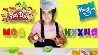 "Обзор пластилина Play-Doh (Hasbro) Kitchen Creations ""Кухонная плита"" от Анны"