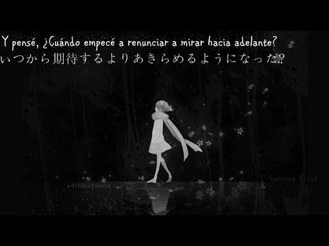 Fujita Maiko – Watashi'rashiku (SUB ESP) 藤田麻衣子 ~ 私らしく (歌詞)