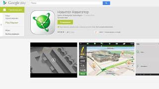 видео Путешествуем легко: Обзор навигаторов для iPhone