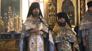 Открытие  Общества трезвости в Орехово-Зуеве(, 2016-03-12T10:56:48.000Z)