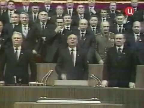 11 марта 1985 года. Как Горбачев пришел к власти (2010)