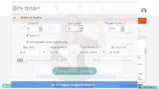 Webtransfer - Как вложить 50 бонусных долларов