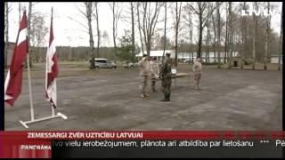 LTV - Zemessargi zvēr uzticību Latvijai, 17. PABN