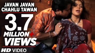 SUBSCRIBE T-Series channel Hamaar Bhojpuri for unlimited entertainment http://www.youtube.com/hamaarbhojpuri Facebook: http://www.facebook.com/hamaarbhojpuri Twitter: http://www.twitter.com/hamaarbhojpuri  Enjoy and stay connected with us!!  Song : Javan-Javan Chahlu Tawan Baat Ho Gail Movie : Kotha (Jahan Pyar Bikela) Star cast : Pawan Jha, Rinku Ghosh, Gunjan Pant, Monika Batra, Nilima Singh, Prerna Sushma, Vinod Mishra, Others Singer : Udit Narayan, Pamela Jain Music Director : Ganesh Pandey Lyricst : Rajesh Mishra Music Label : T-Series