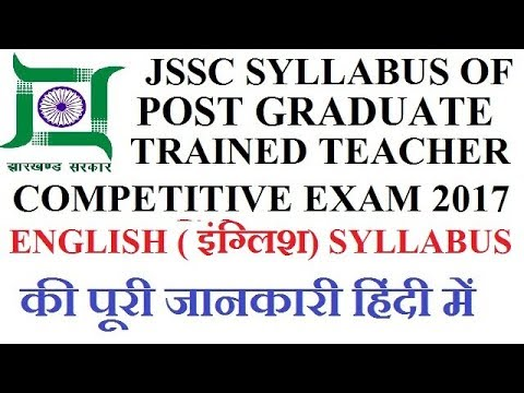 JSSC Syllabus of Post Graduate Trained Teacher Competitive Exam 2018