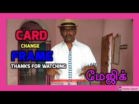 🔔MAGIC VIDEO TAMIL I💥MAGIC TRICK TAMIL #571 I CHANGE CARD FRAME