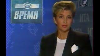 Выпуски программы Время ноябрь 1995