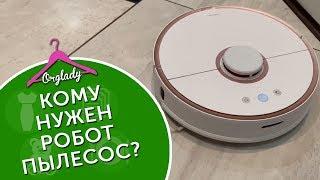 видео Обзор робота-пылесоса iRobot Roomba 770: новее значит лучше?