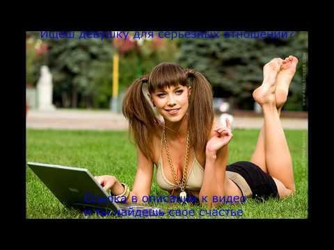 Сайт знакомств для секса новокузнецк шаблонные фразы для знакомства по интернету
