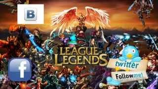 Бесплатные чемпионы League Of Legends как бесплатные RP, только круче ;-)