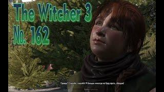 Ведьмак 3 s 162 Преступление и наказание и Заброшенная лесопилка