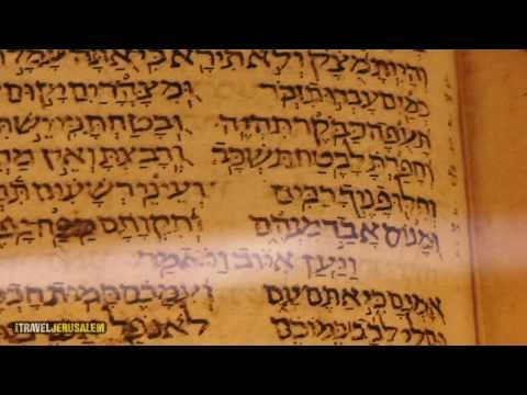 The Israel Museum's Shrine Of The Book In 60 Seconds   אטרקציות בירושלים היכל הספר
