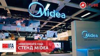 видео Новинки компании Miele на выставке EuroCucina