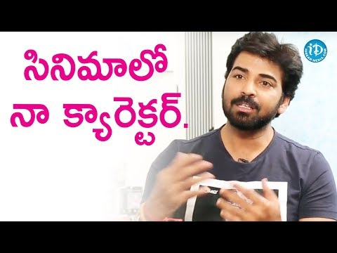 Neiraj Sham About His Character In E Ee Movie || #Eee || Talking Movies With iDream