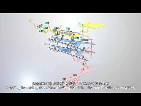 "鐵路2.0 - 南港島綫「超級金鐘站」 Rail Gen 2.0 - South Island Line ""Mega Admiralty Station"""