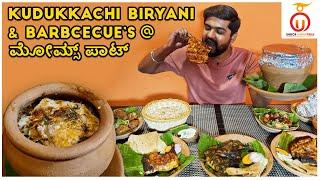 "Hidden Gem near Electronic City ""Mom's Pot""   Pot Biryani   Kannada Food Review"