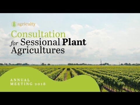 Agriculture Powerpoint Presentation Template