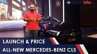 Mercedes-Benz CLS Launched In India: First Look | NDTV carandbike