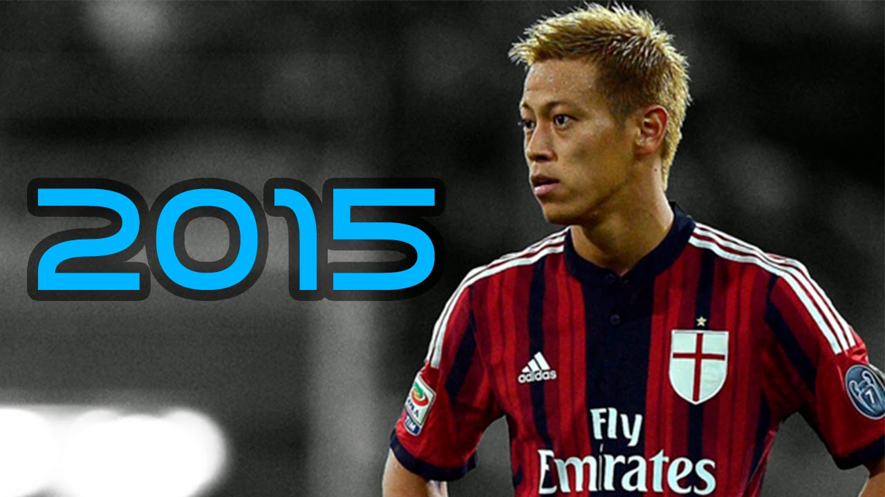 Keisuke Honda announces his departure from Milan - The AC Milan ... | 720x1280