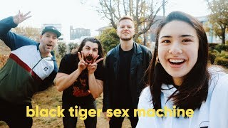 BLACK TIGER SEX MACHINE Interview- branding, 'Church', best friends since high school, quitting law