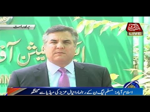 Islamabad: PML-N Leader Daniyal Aziz Talks to Media