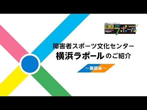 2020東京オリ・パラの顧問として、オリ・パラのアレを振り返ります!